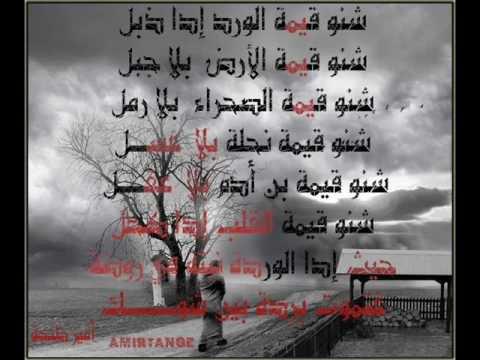 Pin Ajmal Chi3r Hob Jamil Nizar 9abani Sabah Pelautscom on Pinterest